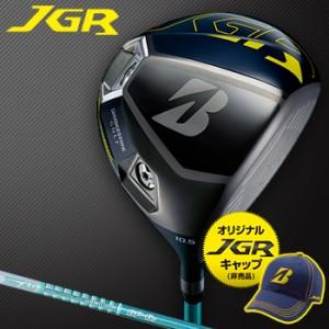 jgr-dr-16